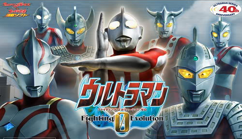 Ultraman Fighting Evolution 0 PSP GAME ISO