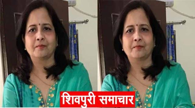 अपने भाईयो के खाते में लाखो रूपए का पेमेंट करवा कर फंसी RTO मधु सिंह | SHIVPURI NEWS
