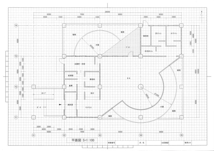 英語 英語 練習問題 : Walker: CADトレース技能審査 建築 ...