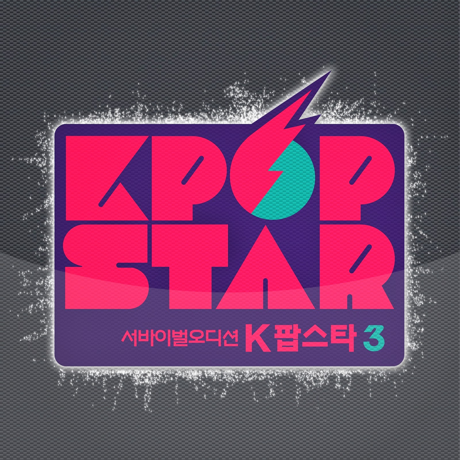 [Single] Hong Jeong Hee – Kpop Star Season 3 Part.1
