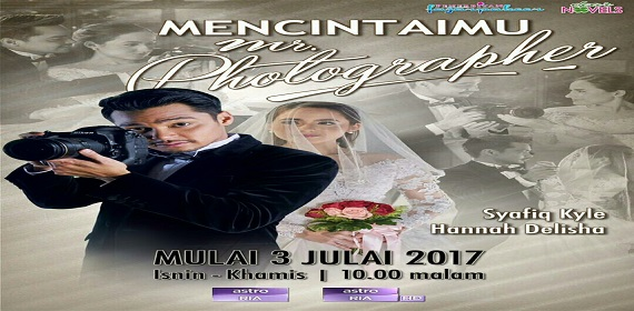 Mencintaimu Mr Photographer (2017)