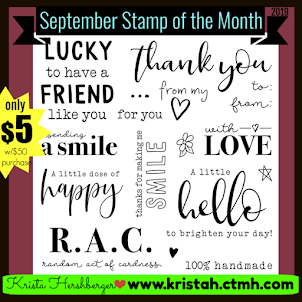September 2019 Stamp of the Month