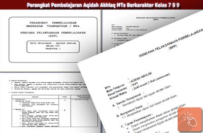 RPP Akidah Akhlak MTs Kurikulum 2013 Kelas 7,8,9 semester 1 dan semester 2