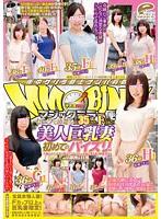 (Re-upload) DVDES-904 マジックミラー便 全員