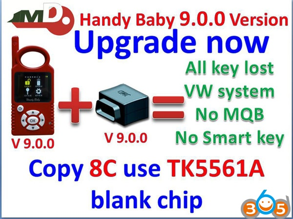 handy-baby-900-update-feature