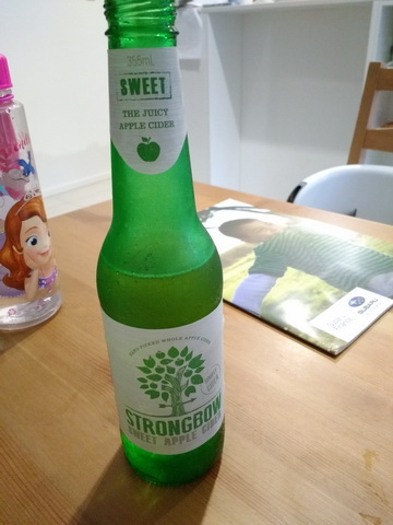 [Image: strongbow%2Bcider.jpg]