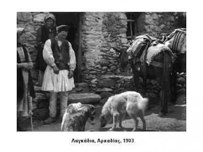 Η παλιά Ελλάδα