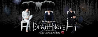 Download Drama Jepang Death Note New Generation Subtitle Indonesia