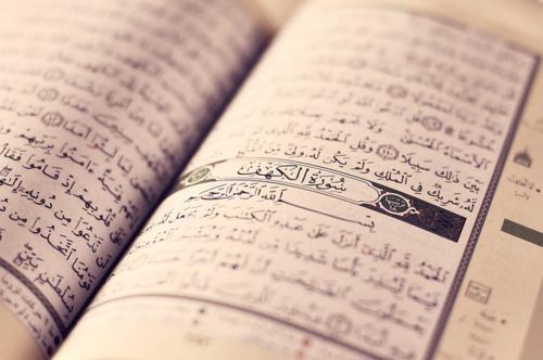 degene die de de koran verlaten