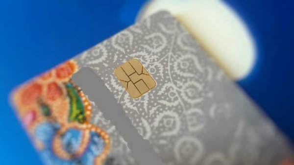 TabunganKu BNI Apakah Dapat Kartu ATM Chip?
