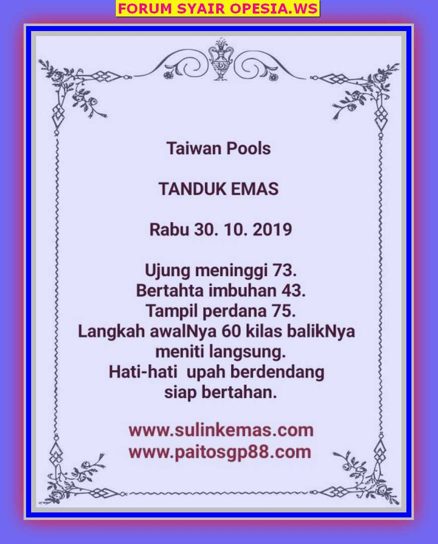 Kode syair Hongkong Rabu 30 Oktober 2019 7