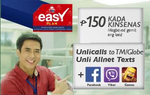 TM Easy Plan 150 : Unli Calls to Globe/TM, Unli AllNet Texts