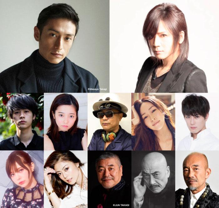 Tonde Saitama live-action reparto