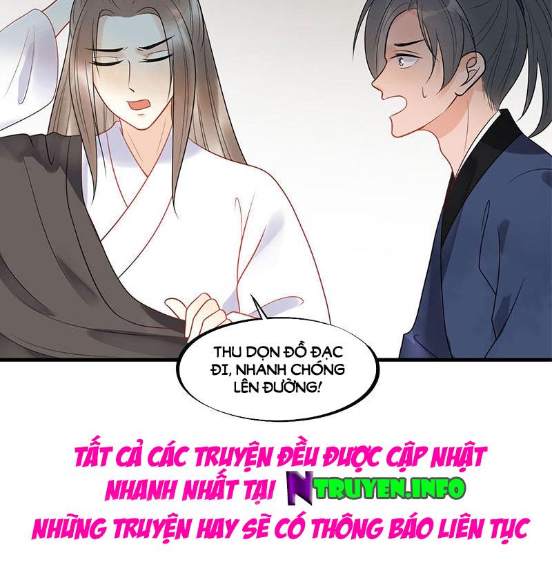 Tư Thế Chính Xác Cùng Bệ Hạ Yêu Đương - Chapter 20.2