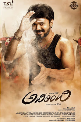 Mersal New Poster Photo