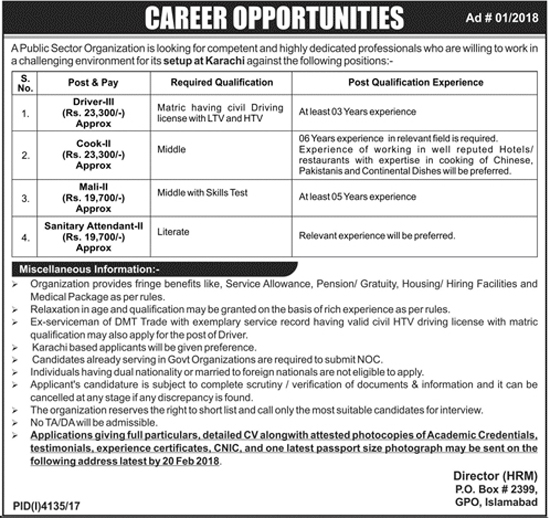 Jobs in Public Sector Organization Islamabad Feb 2018