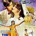 Tum Salamat Raho (1974)