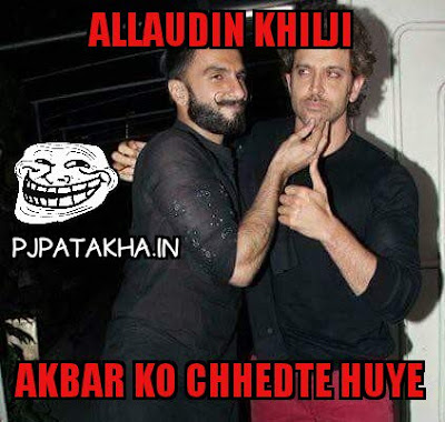 Padmavati meme - Ranveersinh with Hrithik Funny