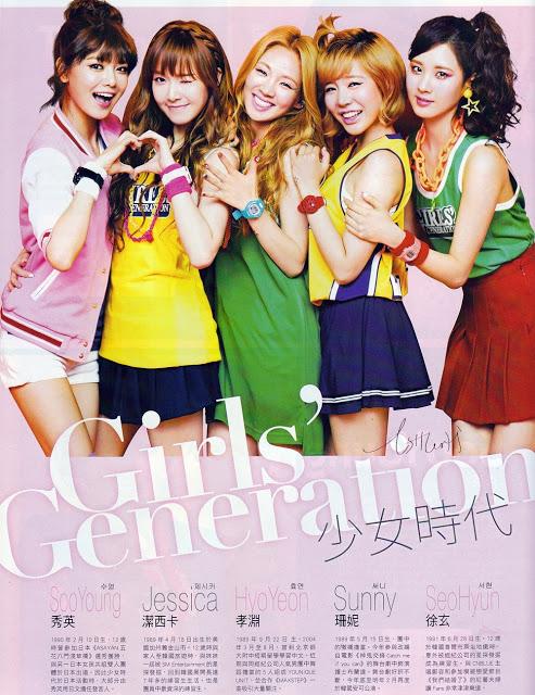 SNSD AMI Magazine 2
