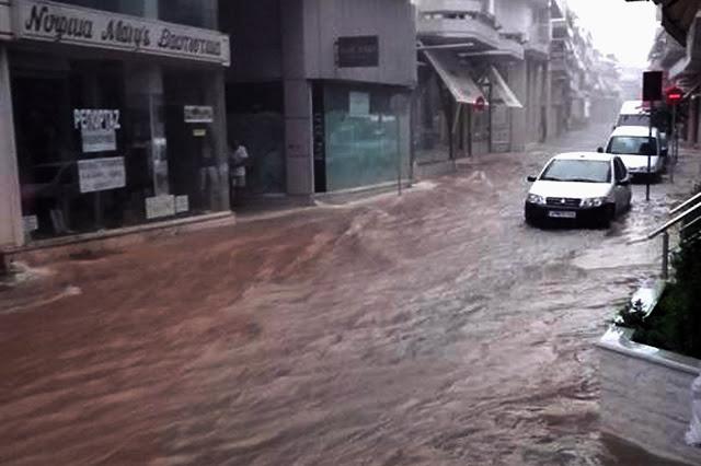 Επιτροπή καταγραφής και αποτίμησης ζημιών σε κτίρια και επαγγελματικούς χώρους για τις ζημιές από τις πλημμύρες στο Άργος