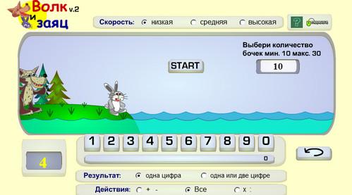 http://www.umapalata.com/design_ru/games/AZartLupoELepre.asp?file=AZartLupoELepre.swf