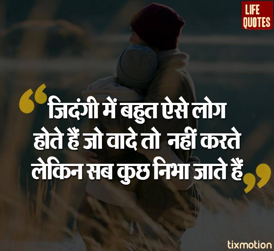 Sad Love Quotes In Gujarati: Sad Love Shayari Gujarati