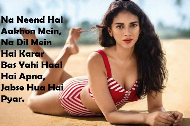 Na Neend Hai Aakhon Mein