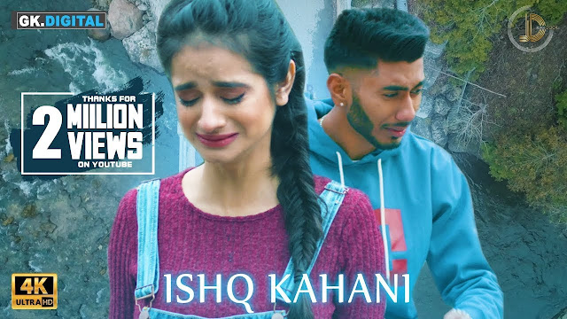 ISHQ KAHANI Song Lyrics | GURI SARHALI (Full Song) Latest Sad Songs 2018 | JUKE DOCK
