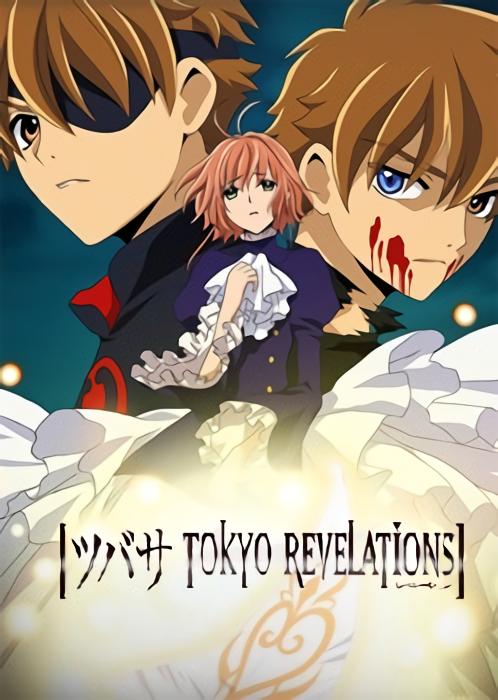 Tsubasa Tokyo Revelations [OVA]