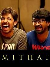 Mithai movie