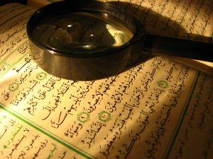 Ayat-Ayat Al-Quran Yang Mirip