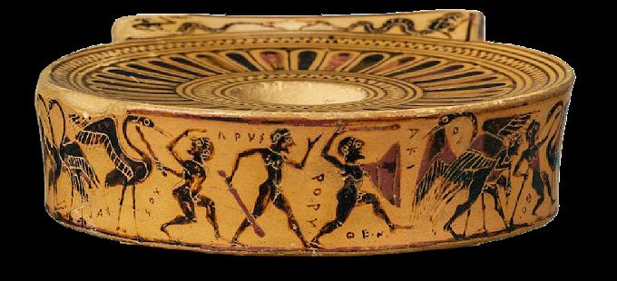 Υπόκοσμος και περιθωριακοί  στην Αρχαιότητα