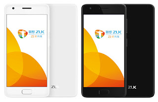 ZUK Z2 Rio Edition goes official for $240