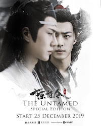 The Untamed Special Edition (2019)