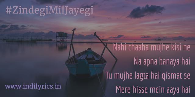 Zindagi Mil Jayegi | Tony Kakkar ft. Neha Kakkar | Full Song Lyrics with English Translation and Real Meaning