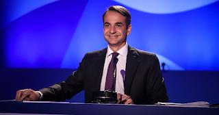 Κυριάκος Μητσοτάκης: «Θέλω να γίνω πρωθυπουργός όλων των Ελλήνων»