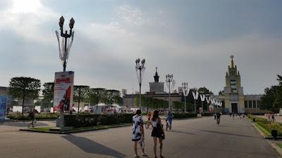 Centro Panruso de Exposiciones