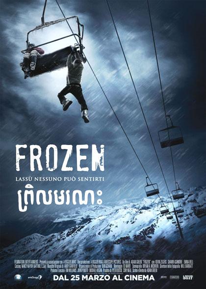 Frozen (2010) Khmer Dubbed - Khmer Movie Dubbed