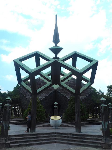 Peace Memorial Park, Taipei, Taiwan