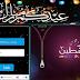 صفحه هو تسبوت بنغمة صوتية بمناسبه عيد الفطر المبارك كل عام وانتم بخير