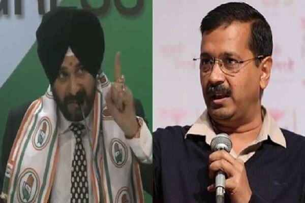 kejriwal-said-sidhu-lost-his-credibility-he-does-not-matter-to-us