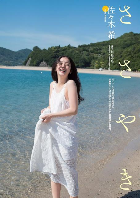 Sasaki Nozomi 佐々木希 Weekly Playboy No 41 2016