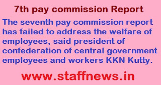 kkn-kutty-on-seventh-pay-commission