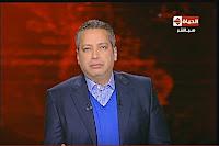 برنامج الحياة اليوم 27-1-2017 تامر أمين و د/ محمد حبيب