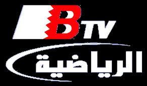 قناة BTV مجانية ناقلة لكاس امم افريقيا BTV channel free tanker Africa Cup of Nations
