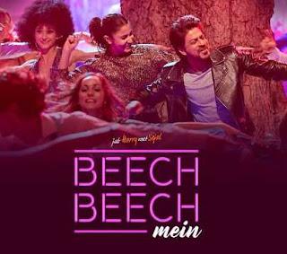 Beech Beech Mein Lyrics