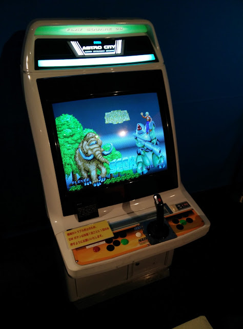 Space Harrier arcade cabinet
