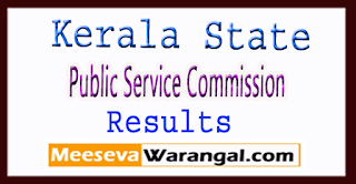 Kerala PSC Result 2017 | Kerala Public Service Commissions(PSC) Results 2017