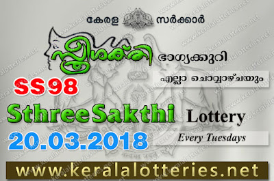 Kerala Lottery Results 20-Mar-2018 Sthree Sakthi SS-98 Lottery Result