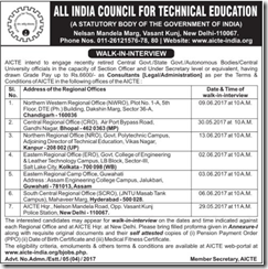 AICTE Recruitment 2017 Consultants aicte-india.org Walk-in Interview